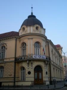 Българската академия на науките. Снимка: kalfin.eu