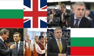 Българите са европейци и във Великобритания