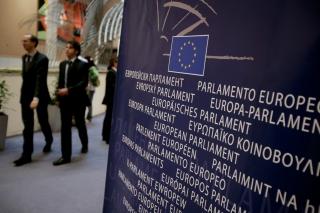 300 000 разгледали Европарламента през 2010 г.