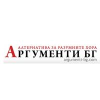 Калфин към британския премиер: Българите са във Великобритания да учат и…