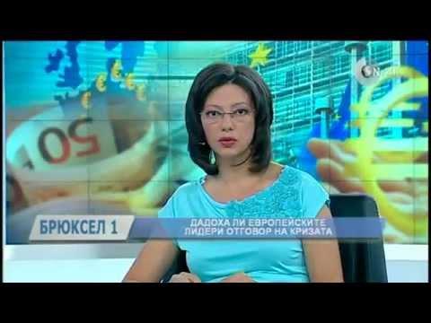 Калфин в Bulgaria on Air: ЕС е на кръстопът
