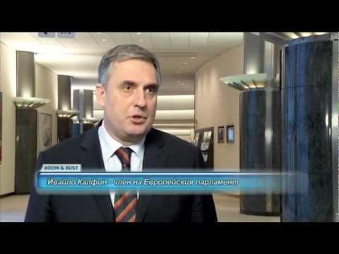 Калфин за Bulgaria on Air: Европа и Еврозоната имат бъдеще