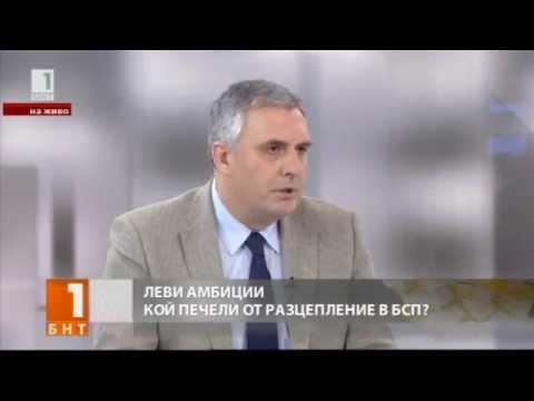 Ивайло Калфин: Никой не говори за политики